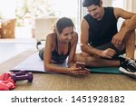 healthy couple doing workout at ...   Shutterstock . vector #1451928182