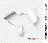 empty tear cardboard heart... | Shutterstock .eps vector #1452171335