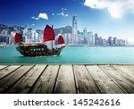 hong kong harbour | Shutterstock . vector #145242616