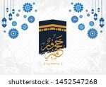 hajj mabrour background with... | Shutterstock .eps vector #1452547268