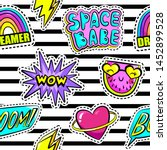 fashion patch badges in sketch... | Shutterstock .eps vector #1452899528