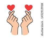 hand with fingers in heart... | Shutterstock .eps vector #1452915938
