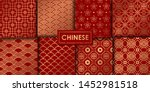 Golden Chinese Pattern...