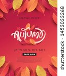 autumn sale background layout... | Shutterstock .eps vector #1453033268