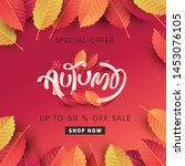autumn sale background layout... | Shutterstock .eps vector #1453076105