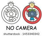 funny vector stick man with a... | Shutterstock .eps vector #1453340342