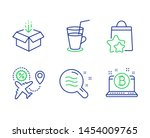 get box  cocktail and skin...   Shutterstock .eps vector #1454009765