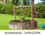 single wooden pail | Shutterstock . vector #145412596