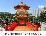 Golden Pavilion Of Chi Lin...