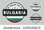 made in bulgaria collection of... | Shutterstock .eps vector #1455143615