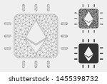 mesh ethereum crystal chip... | Shutterstock .eps vector #1455398732