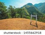 the beginning of the journey... | Shutterstock . vector #1455662918