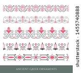 set of decorative ancient greek ...   Shutterstock . vector #1455740888