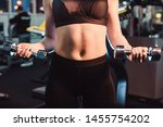 the concept of a healthy...   Shutterstock . vector #1455754202