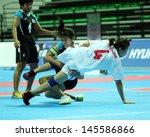 incheon   june 29 alisa... | Shutterstock . vector #145586866