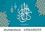 arabic islamic happy eid... | Shutterstock .eps vector #1456100255