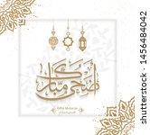 arabic islamic calligraphy of... | Shutterstock .eps vector #1456484042