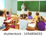 children preschoolers pull up...   Shutterstock . vector #1456806032