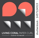 trendy color coral vector round ...   Shutterstock .eps vector #1457124515
