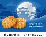 mid autumn festival design.... | Shutterstock .eps vector #1457161832