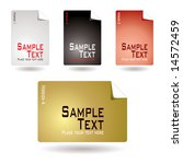 collection of four page icons...   Shutterstock .eps vector #14572459