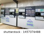 Small photo of NARRABRI, NSW/AUSTRALIA – JUNE 10, 2019: Return and Earn public return point for recycling of empty cans, bottles or carton drink containers. Reverse Vending Machine for refund & recycling solutions.