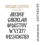 the alphabet of the old russian ... | Shutterstock .eps vector #1457453195