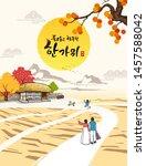 happy thanksgiving day in korea.... | Shutterstock .eps vector #1457588042