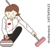 curling is a sport in which... | Shutterstock .eps vector #1457695415