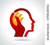 human head thinking a new idea | Shutterstock .eps vector #145818542