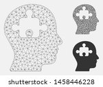 mesh mind model with triangle... | Shutterstock .eps vector #1458446228