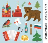 vector card with russian... | Shutterstock .eps vector #1458475775