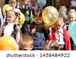 ivanovo  russia   september... | Shutterstock . vector #1458484922