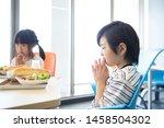 elementary school student... | Shutterstock . vector #1458504302