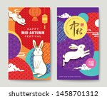 set of mid autumn poster design ... | Shutterstock .eps vector #1458701312