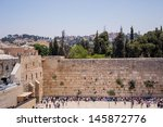 Wailing Wall In Jerusalem Old...