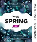 green abstract spring sale... | Shutterstock .eps vector #1458749552