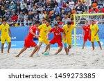 minsk  belarus   jun  29  2019  ...   Shutterstock . vector #1459273385