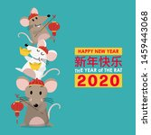 happy chinese new year greeting ...   Shutterstock .eps vector #1459443068