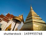 The Gate At The Wat Phra That...