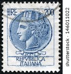 Italy   Circa 1977  Stamp...