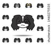 pekingese emoji arrogance...