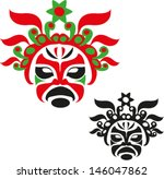 Tattoos   Symbols Opera Mask.