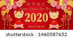 2020 chinese new year.year of... | Shutterstock .eps vector #1460587652