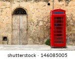 Old Wooden Front Door To The...