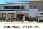 akita  japan. aug 05  2017  ... | Shutterstock . vector #1461290198
