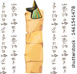 ancient egypt papyrus with...