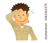 young asian  japanese korean... | Shutterstock .eps vector #1461561575