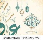 arabic islamic calligraphy of... | Shutterstock .eps vector #1462292792