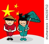 Chinese man and woman cartoon couple with national flag background. - stock photo